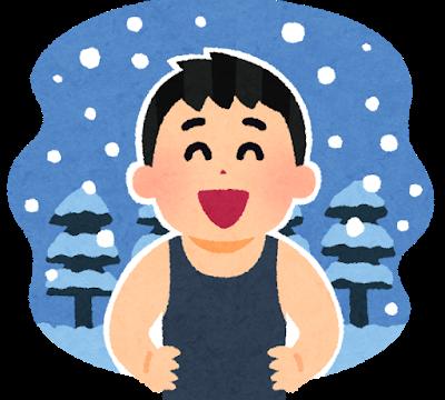 冬-マラソン