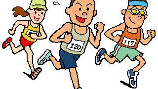 マラソン-織田フィールド