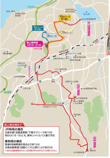 加賀温泉郷マラソンーコースマップ